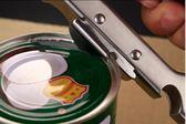 618好康鉅惠不銹鋼多功能開罐器不銹鋼開瓶器開罐頭刀