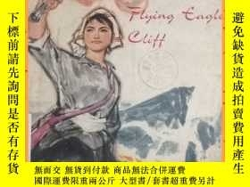 二手書博民逛書店英文書罕見fiying eagle cliff 飛鷹崖Y16354 詳情見圖片 詳情見圖片