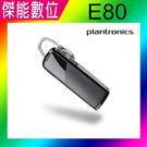 Plantronics 繽特力 Explorer 80 E80 藍芽耳機 輕量通話無線耳機 1對2 智慧節電 中文語音