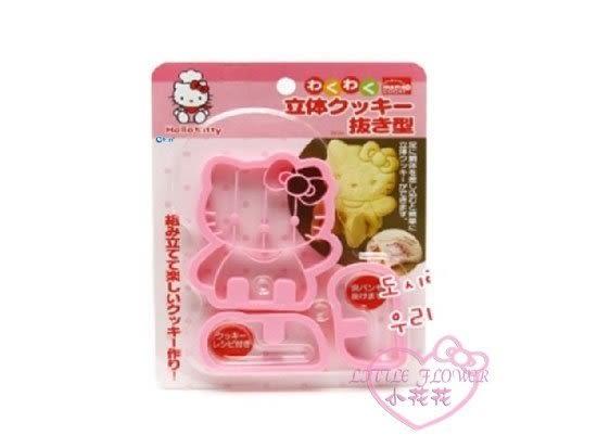 ♥小花花日本精品♥ Hello Kitty粉紅坐姿立體餅乾壓模立體造型下午茶生日禮物收藏必備89908402