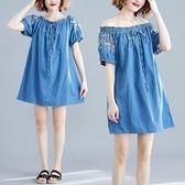 牛仔刺繡平口洋裝-大尺碼 獨具衣格