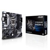 ASUS 華碩 PRIME B460M-A Intel 第10代 LGA 1200 腳位 M-ATX 主機板