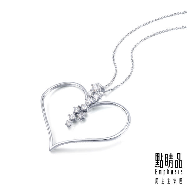 點睛品Loving Hearts 心型鉑金鑽石吊墜