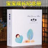 金豬迎新 寶寶成長紀念冊寶貝出生相冊記錄冊diy日記本新生兒幼兒嬰兒檔案