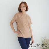 【Tiara Tiara】淺壓紋英字短袖T恤(純白/草綠/駝)