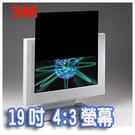 3M 19吋 4:3 LCD螢幕保護防窺片《 376mm X 301mm 防窺片 保護片 》免運費、含稅、原廠公司貨