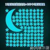 夜光貼 自粘永久發光夜光貼紙藍光星星月亮夜光星星墻貼寢室裝飾 京都3C