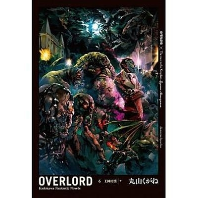 OVERLORD(6)王國好漢(下)