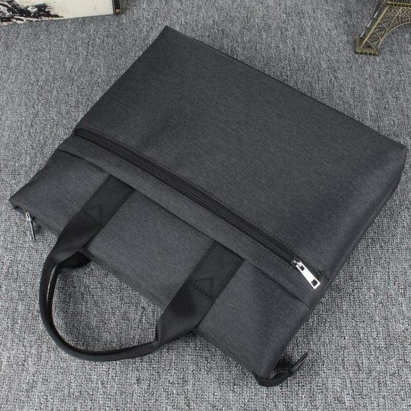商務手提文件包 文件袋男女公文會議包 休閒時尚電腦包 創想數位DF