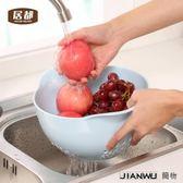 客廳水果盤廚房用品洗菜籃塑料鏤空瀝水籃