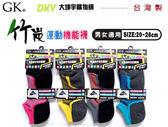 GK-725 台灣製 GK 竹炭氣墊船型運動機能襪 男女適用 彈力萊卡 氣墊吸濕排汗消臭