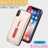 蘋果X專用背夾充電寶iphone6s電池超薄8P手機殼7plus無線便攜通用ATF koko時裝店