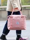旅行袋大容量旅行包女手提包行李包學生旅游輕便帆布待產短途收納包袋子 JUST M