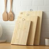家用廚房切菜板竹菜板大號粘板實木小砧板刀板防霉占板和面板案板
