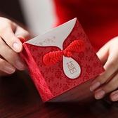 結婚喜糖盒20個裝手禮糖果盒