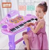 電子琴兒童電子琴女孩初學者入門可彈奏音樂玩具寶寶多功能小鋼琴3-6歲1YYJ  育心小館