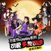 萬圣節兒童服裝cosplay女童可愛女巫婆吸血鬼小紅帽南瓜披風表演