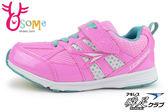 瞬足運動鞋 童 防水 抓地 緩衝 日本專業跑鞋G7760#粉紅◆OSOME奧森童鞋/小朋友