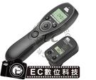 【EC數位】PIXEL TW-282 無線 搖控快門線 RS-S2 Sony A58 A5000 NCC 認證