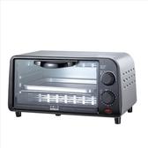 SANLUX台灣三洋【SK-09C】電烤箱烤箱