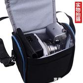 佳能EOS M2 M3 M5 M6 M10 M50 M100 索尼微單相機包便攜保護套 米希美衣