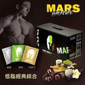 【美顏力】現貨~ 戰神 MARS 低脂 乳清蛋白 經典綜合口味(抹茶/巧克力/香草)