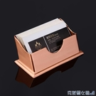 名片架 高檔古典金屬古銅商務禮品辦公名片盒桌面名片座名片收納盒名片架 快速出貨