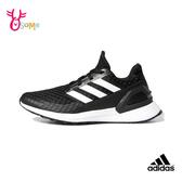 adidas 大童成人女款 RAPIDARUN 運動慢跑鞋 S9316#黑白◆OSOME奧森鞋業