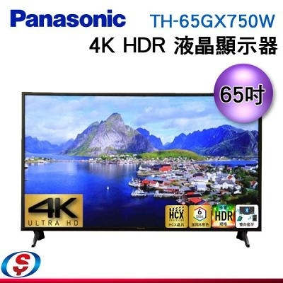 【進階6原色】65吋【Panasonic國際牌】4K HDR 液晶顯示器 TH-65GX750W / TH65GX750W【信源電器】