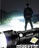 強光手電筒可充電超亮遠射LED戶外氙氣燈26650防水大功 『洛小仙女鞋』