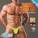 【No.045】日本 A-ONE 蘋果綠舞男窄版低腰丁字褲 DANDY CLUB 45 MEN'S SEXY UNDERWEAR