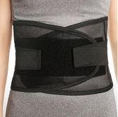護腰帶通用薄款透氣帶鋼板固定腰椎疼肌勞損間盤突出 巴黎春天