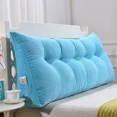 三角床頭靠墊 雙人大靠背沙發床頭板軟包榻榻米床上靠枕腰枕護腰igo    易家樂
