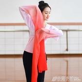 兒童驚鴻舞甩袖成人藏族舞蹈服古典舞演出服練功水袖舞服裝上衣女 格蘭小舖
