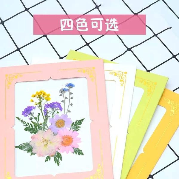 手工賀卡,進口珠光紙燙金卡套,押花賀卡DIY禮物,卡片11.5*15cm、信封12*15.5cm,單張價