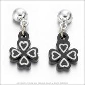 耳環 正白K飾「幸運草」耳針式 兩款任選 一對價格