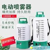 消毒噴霧器 8L/12L農用電動噴霧器家用小型打藥桶園林手提式賓館養殖場消毒機 快速出貨