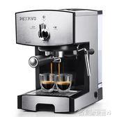 咖啡機家用商用 意式半全自動蒸汽式打奶泡igo