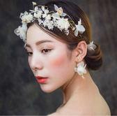 新娘頭飾手工飾品 結婚花環發箍影樓婚紗造型發飾滿天星飾品【極有家】