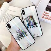 可愛斗牛犬鋼化極光炫彩鐳射玻璃蘋果7/8plus手機殼iphoneXS MAX【韓衣舍】