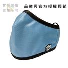 PYX品業興 P輕薄型口罩 - 晴空藍 ...