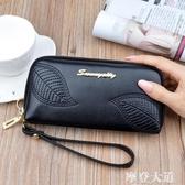 女士手拿錢包女長款2020新款大容量可放手機包簡約時尚軟皮錢夾潮『摩登大道』
