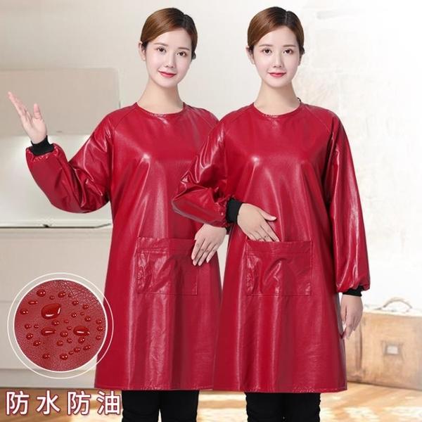 長袖皮PU圍裙防水防油廚房家用大人罩衣外套女男軟皮水產專用工作服 3C數位百貨
