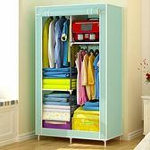 簡易衣櫃小號折疊布藝組裝布衣櫃單人鋼管加粗加固宿舍布衣櫥【限量85折】