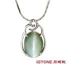 925純銀貓眼項鍊-雍容 石頭記