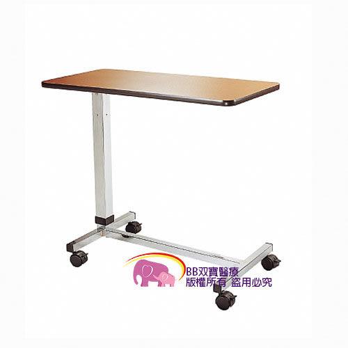 耀宏 自動昇降床上桌 YH018-1 病床升降餐桌
