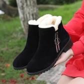 雪地靴 雪地靴女冬2019新款正韓百搭棉鞋短筒靴學生加厚加絨保暖防滑短靴
