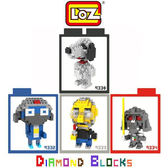 LOZ 迷你鑽石小積木 史努比 軍曹 賈伯斯 達斯·維德 樂高式 組合玩具 益智玩具 原廠正版