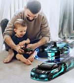 玩具賽車 兒童變形遙控金剛四驅機器人玩具跑車汽車賽車男孩充電無線漂移【快速出貨八折搶購】