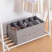 鞋子收納整理箱盒折疊式布藝鞋櫃鞋盒【步行者戶外生活館】